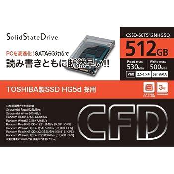 シー・エフ・デー販売 TOSHIBA製SSD採用 2.5inch 内蔵型 SATA6Gbps 512GB CSSD-S6T512NHG5Q