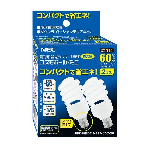 NEC 電球形蛍光ランプ コスモボール・ミニ 昼光色 60W相当タイプ 口金E17 2個パック EFD15ED/11-E17-C2C-2P