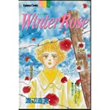 Winter Rose (講談社コミックス別冊フレンド)