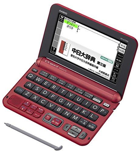 カシオ 電子辞書 エクスワード 中国語モデル XD-G7300RD レッド コンテンツ100