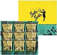 バターバトラー バターガレット9個入 クッキー お土産 個包装 プレゼント お祝い ハロウィン 贈り物 ギフト