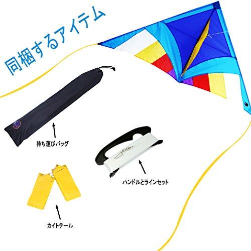 ミスソラ 三角凧