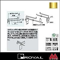 e-kanamono ロイヤル ロッドフック十手タイプ6φ 6RMP 200 APゴールド