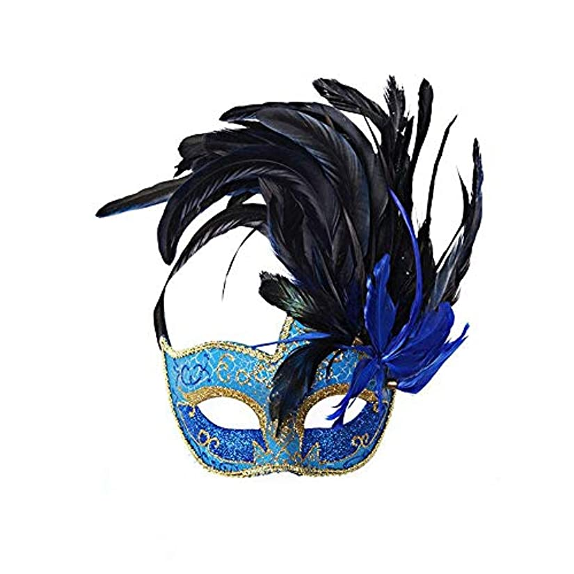 Nanle ハロウィンマスクハーフフェザーマスクベニスプリンセスマスク美容レース仮面ライダーコスプレ (色 : Style A blue)