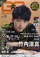 GOOD☆COME Vol.33 (TOKYO NEWS MOOK 450号)