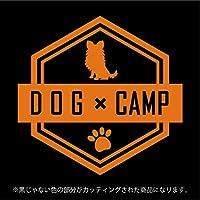 パピヨン DOG × CAMPステッカー ペット キャンプ カッティングシート(12色から選べます) (オレンジ)
