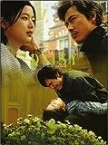 デイジー PHOTO BOOK