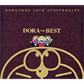 DORAEMON 20TH ANNIVERSARY~DORA THE BEST