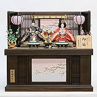 雛人形 三五親王 収納飾り 御雛 ひな人形 収納飾り 吉徳大光 HNY-605-400