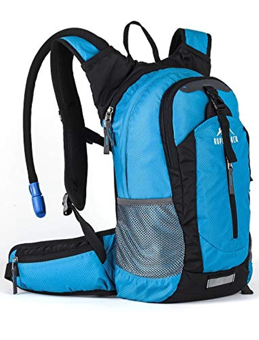 バスケットボールオレンジ戦争RUPUMPACK Insulated Hydration Backpack Pack with 2.5L BPA Free Bladder - Keeps Liquid Cool up to 4 Hours, Lightweight Daypack Water Backpack for Hiking Running Cycling Camping, 18L [並行輸入品]