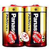 アルカリ乾電池 単1 2個パック