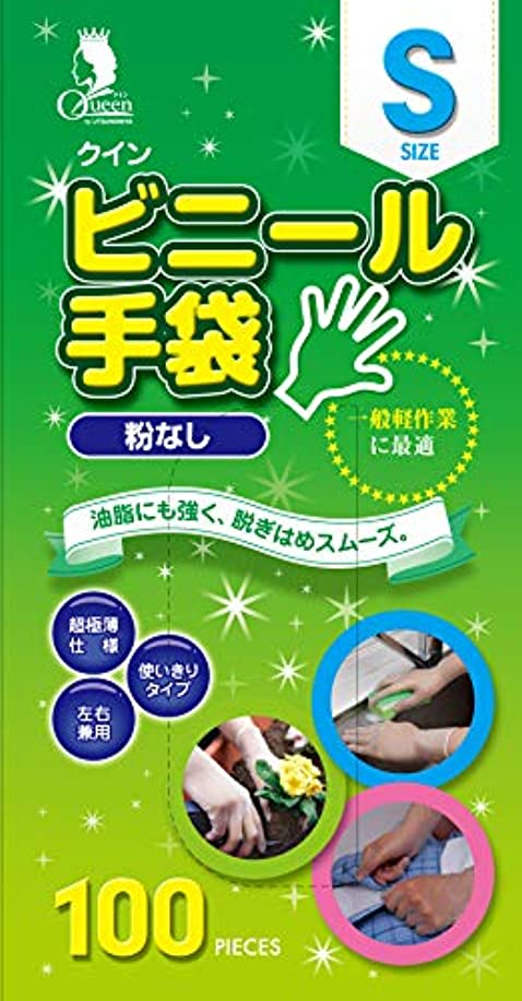 接続詞有害める宇都宮製作 クイン ビニール手袋(パウダーフリー) S 100枚