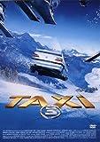 TAXi(3) [DVD] 画像