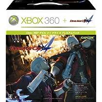 Xbox 360 デビル メイ クライ 4 プレミアムパック【メーカー生産終了】