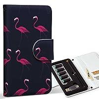 スマコレ ploom TECH プルームテック 専用 レザーケース 手帳型 タバコ ケース カバー 合皮 ケース カバー 収納 プルームケース デザイン 革 フラミンゴ ネイビー ピンク 011576