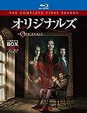 オリジナルズ<ファースト・シーズン> コンプリート・ボックス[Blu-ray]