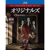オリジナルズ <ファースト・シーズン> コンプリート・ボックス [Blu-ray]
