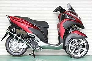 リアルスピード × MOTOX RACING: アルミサイレンサーマフラー(カール) ブラック トリシティ125用