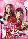 [DVD]ラブリー・スター・ラブリー DVD SET1