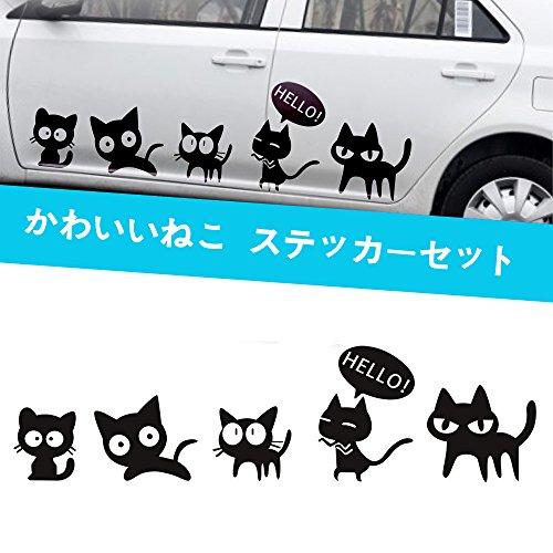 車用 ステッカー 猫 ねこ かわいい おもしろ 面白い 動物 防水ステッカー カーステッカー ベッド...