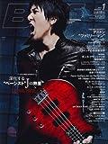 BASS MAGAZINE (ベース マガジン) 2014年 01月号 [雑誌]