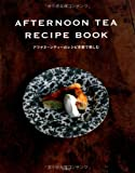 AFTERNOON TEA RECIPE BOOK 画像