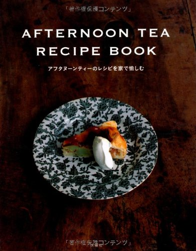 AFTERNOON TEA RECIPE BOOKの詳細を見る