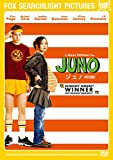 JUNO/ジュノ<特別編>[DVD]