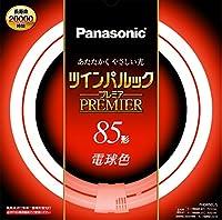 パナソニック 二重環形蛍光灯(FHD) 85形 電球色 ツインパルックプレミア FHD85ELL