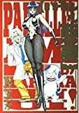パラレル亜美 / 乾 はるか のシリーズ情報を見る