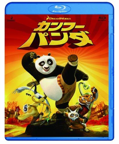 カンフー・パンダ [Blu-ray]の詳細を見る
