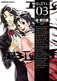 BLOOD+(3) (角川コミックス・エース)