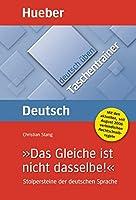 Deutsch Uben - Taschentrainer