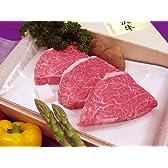 最高級熟成米沢牛 A5等級メス シャトーブリアン ステーキ用 960g(120g×8枚) 桐箱入