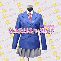 【サイズ選択可】女性Lサイズコスプレ衣装57022アオハライド AO-HARU-RIDE吉岡双葉 よしおかふたば女子制服