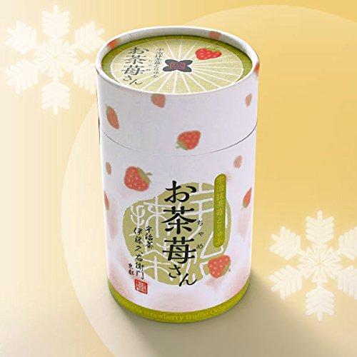 伊藤久右衛門宇治抹茶トリュフチョコレートストロベリーチョコお茶苺さん限定いちご箱