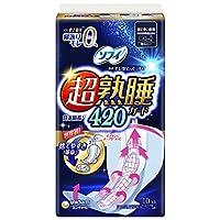 ソフィ 超熟睡ガードワイドG420 10枚【3個セット】