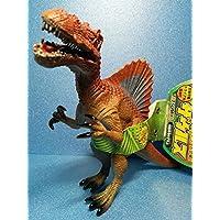 サウンドザウルス 餓竜スピノザウルス