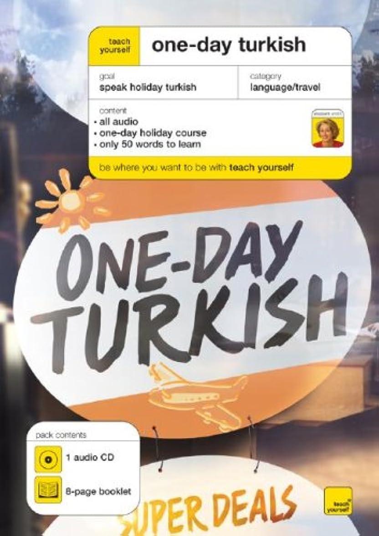 送金テレマコス小川Teach Yourself One-Day Turkish (1CD + Guide) (TY: Language Guides)