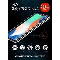 ddb2716115 国内正規品> 【iPhone Ⅹ 5.8インチ】 INO glass film 0.33mm