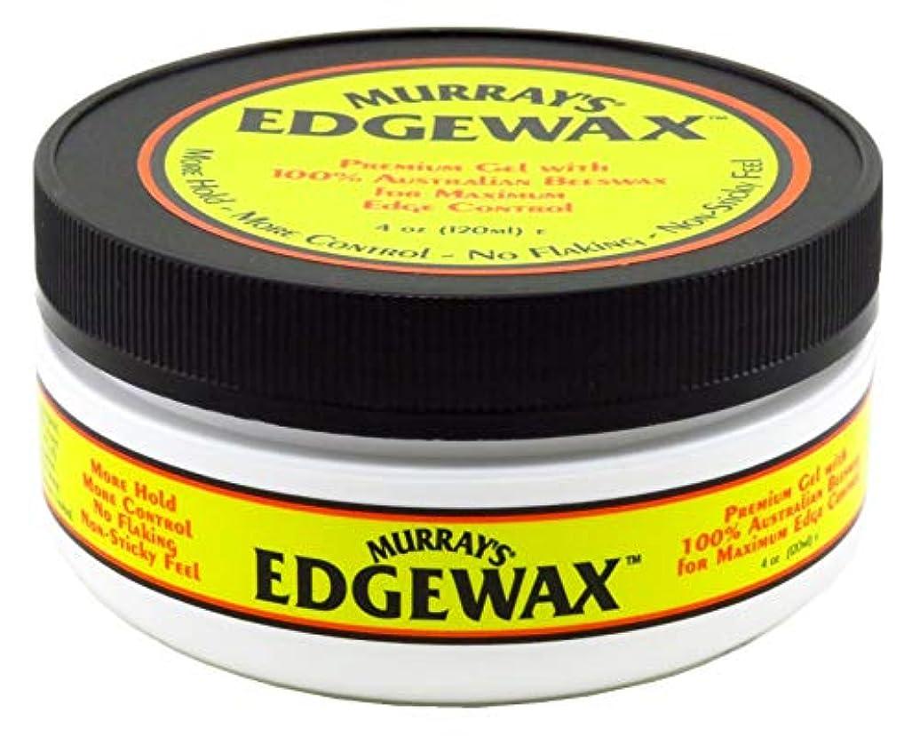 退院子猫束ねるMurrays マレー'S Edgewax 100%オーストラリア蜜蝋、3パック