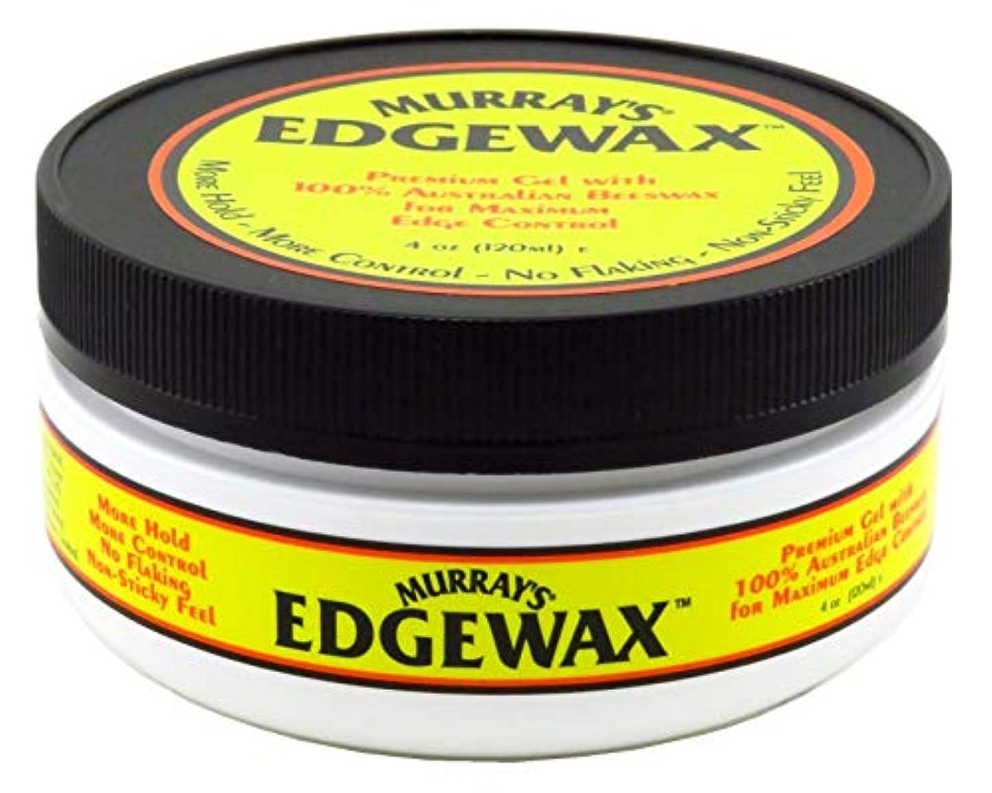 分配しますスライス報酬Murrays マレー'S Edgewax 100%オーストラリア蜜蝋、3パック