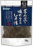Delcy 彩るつまみつけもの 茎わかめと焼たらこのしそ漬 70g×10個