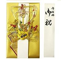 【祝儀袋】 祝飾金封 中包付 金紙宝船 赤 No.2802