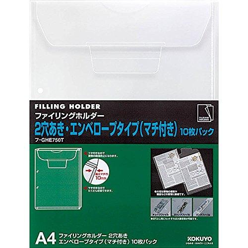 RoomClip商品情報 - コクヨ ファイリングホルダ 2穴 A4 フ-GHE750T