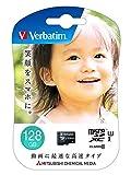 Verbatim バーベイタム microSDXCカード 128GB UHS-1 U1 Class10 MXCN128GJVZ4