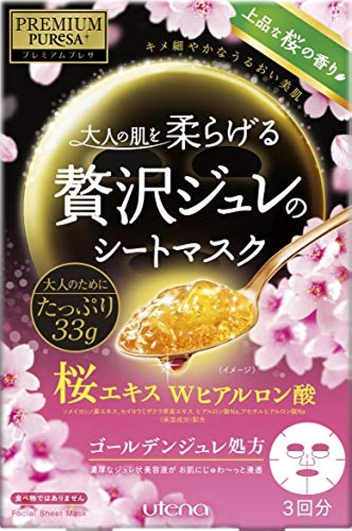 くぼみインスタンス当社PREMIUM PUReSA(プレミアムプレサ) ゴールデンジュレマスク 桜 33g×3枚入