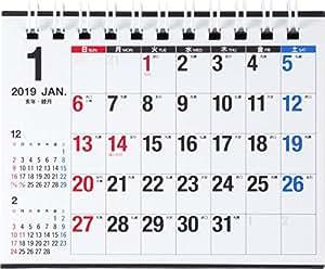 高橋 2019年 カレンダー 卓上 A7 E171 ([カレンダー])