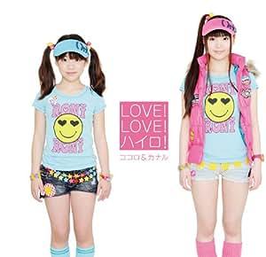 LOVE! LOVE! ハイロ!
