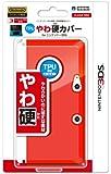 任天堂公式ライセンス商品 TPUやわ硬カバー for ニンテンドー3DS クリアレッド